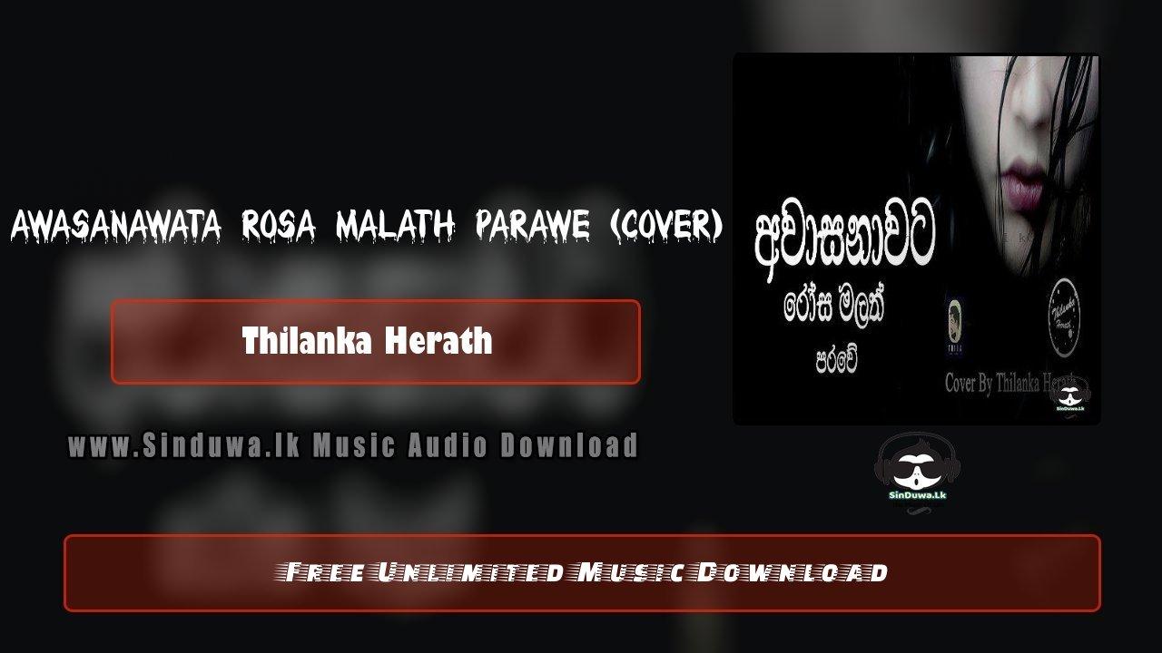 Awasanawata Rosa Malath Parawe (Cover)