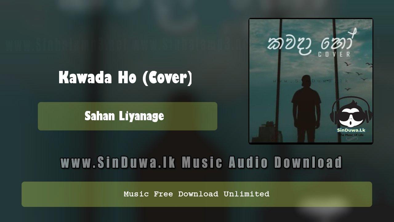 Kawada Ho (Cover)