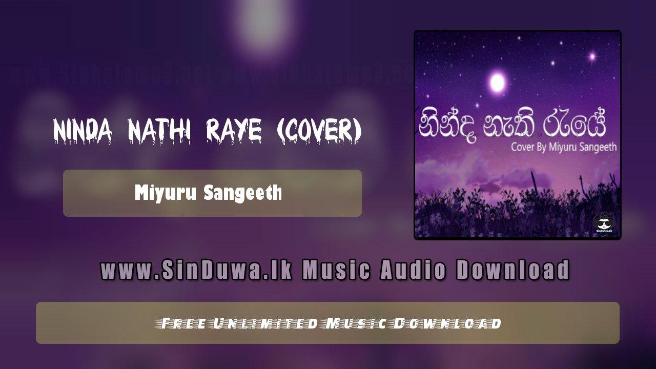 Ninda Nathi Raye (Cover)