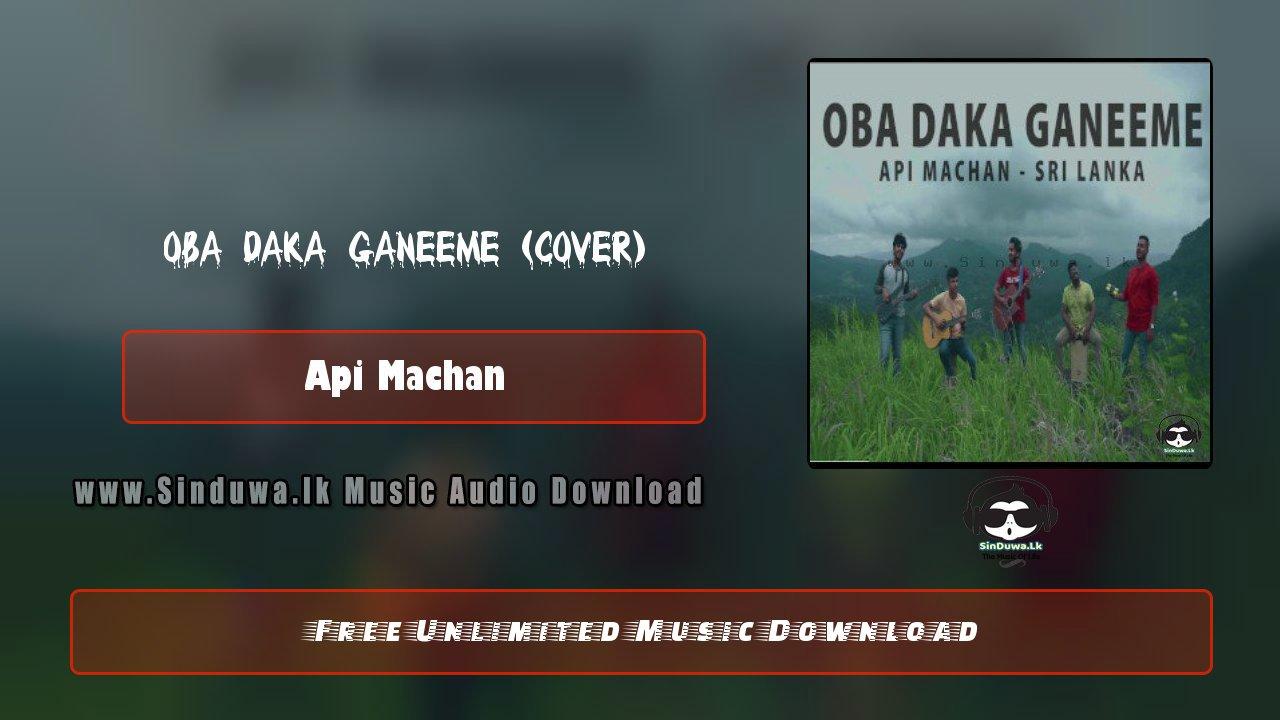 Oba Daka Ganeeme (Cover)