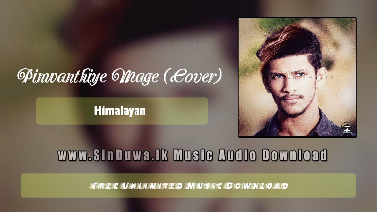 Pinwanthiye Mage (Cover)