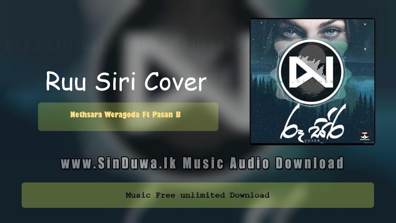 Ruu Siri Cover